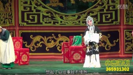 邯郸市平调落子剧团李红山老师《桃花庵》 卖衣 标清