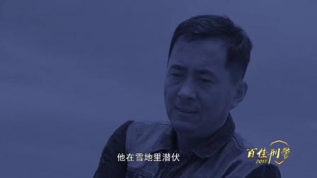 周超宁夏回族自治区永宁县局刑侦大队大队长
