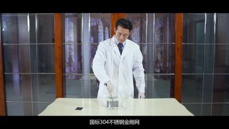 法坚尼门窗材料实验验证视频——腾大影视