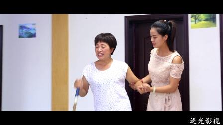 家庭喜剧小品微电影《农村婆婆城里妈》