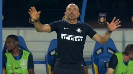 Lione vs Inter 0-1 24072017
