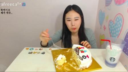 韩国弗朗西斯卡吃蛋糕 吃播美食生活