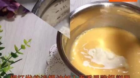 百香果酸奶菠萝慕斯蛋糕, 夏日的好甜品