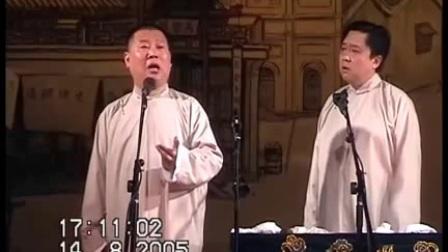 刘派京韵上板《华容道》片段(我不言关公把守华容道)截自2005学小曲唱段