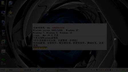 虚拟机安装双开多开洛奇棋牌金游剑灵大话征途梦幻诛仙