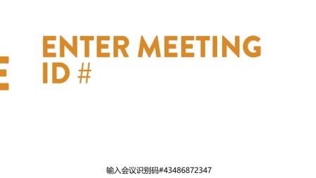 Konftel Unite - 一键式会议