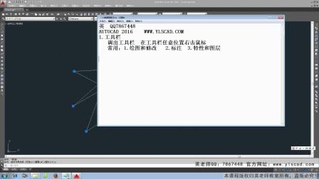 cad布局图框,十天学会CAD教程第6天