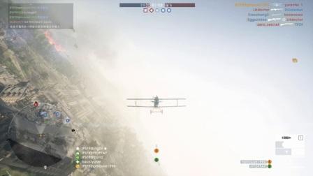 战地1 踏雪开攻击机疯狂添地