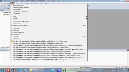 12. 库函数模板创建