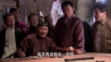 《刀客家族的女人》毛晓彤在赌场用计先输后赢,霸气为杨烁报仇!
