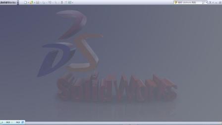 12 第10课 SolidWorks模板1