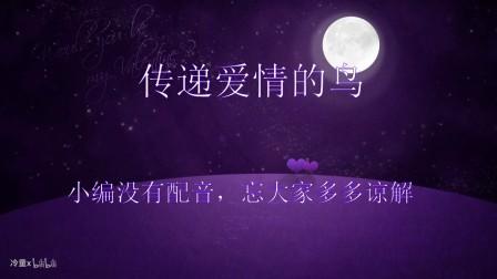 王者荣耀: 刘备幻想能有周瑜小乔一样的爱情, 不料被现实打脸