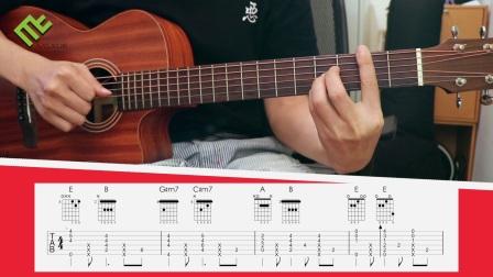 【有點甜】馬叔叔吉他教室#307-1