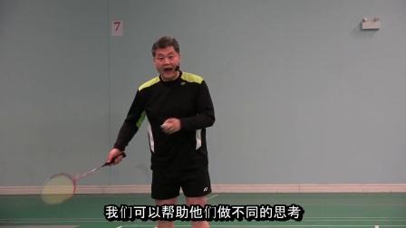 怎样当教练(4)对经常打出界的球员说什么 How to coach (4)