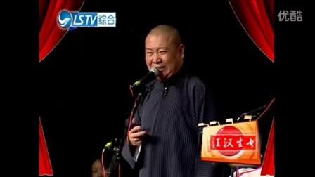 学河北梆子老生唱截自闹公堂郭德纲.flv