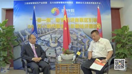 波特陈宗建:民营企业如何参与' 一带一路'战略及新经济发展