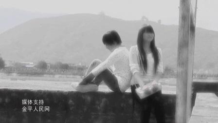 云南金平苗族微电影《乡村爱情》第六集