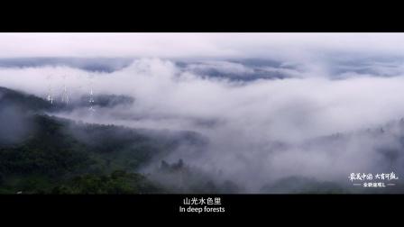 【最美中国大有可观】乌兰茶卡盐湖预告片