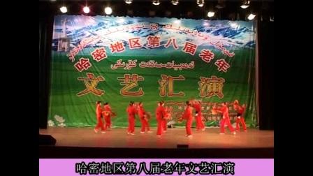 哈密晚霞艺术团舞蹈《红色经典》