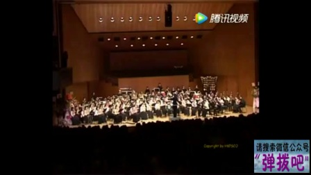 《十面埋伏》百人琵琶与吹打乐协奏