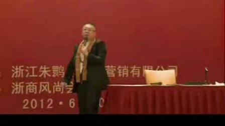香港李居明2017年运程