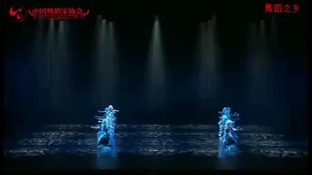 舞蹈之乡~第九届小荷风采舞蹈展演~第六场14.《月亮的眼睛》.[SplitIt]