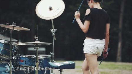 八三夭 - 末日鬧鐘 by 陳曼青 Drum cover