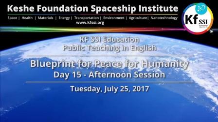 20170725人类和平蓝图教学第15天下午