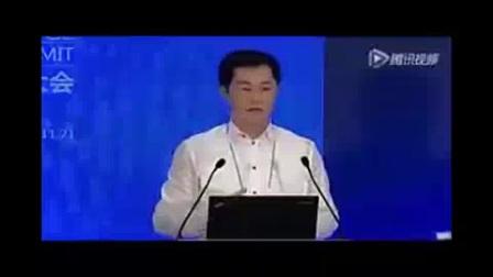 马化腾精彩演讲    腾讯致力成为移动互联网的连接器 为世界服务