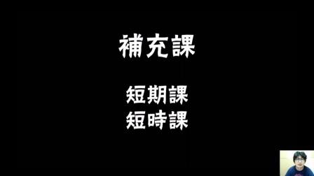 【乐学高考】乐学数学食用手册