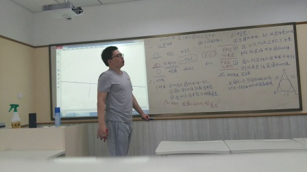 济南学而思初三数学暑期班第十四讲复习视频