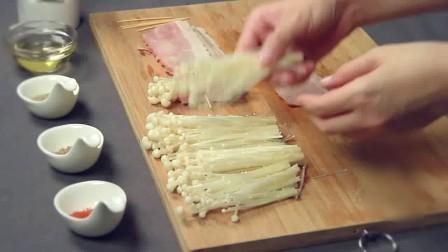 金针菇培根卷  超简单的做法