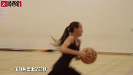 谷爱凌—来自美国的秀王女孩