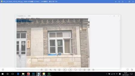 Arcbang建筑视频教程:利用照片补全测绘数据
