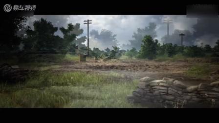 二战题材《人间地狱》游戏预告