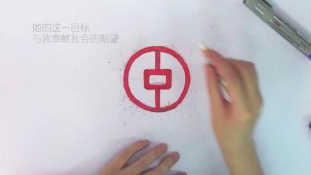 中行福建省分行2017新员工培训卓越班培训总结