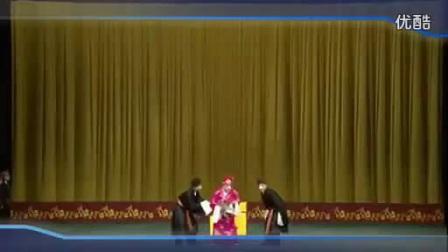 评戏《严罗锅抢亲》老郭的精彩唱段