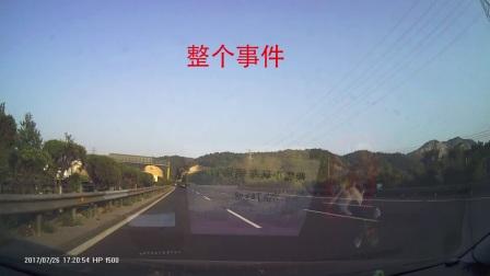 7-27宁波高速高桥枢纽附近