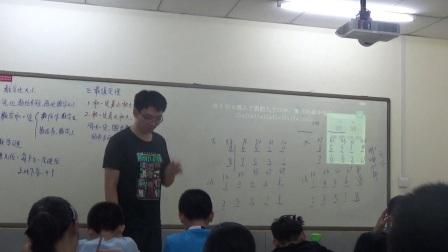 第14讲课上(3)