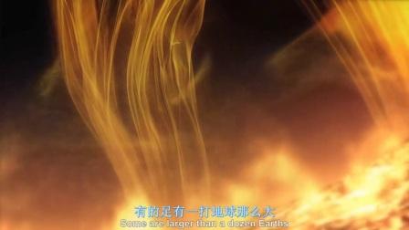 煎蛋英语《旅行到宇宙边缘》4: 传说中的美男子