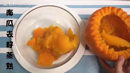 南瓜芝麻球, 做法简单的小零食