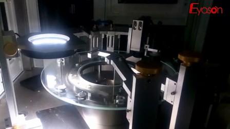 卡箍筛选机 垫片筛选机 螺丝筛选机 螺母筛选机 光学筛选机 影像筛选机 怡亚信