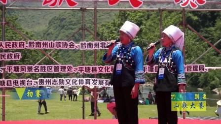平塘者密六硐山歌大赛04