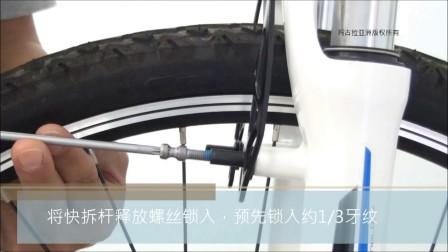 德国精品MAGURA(玛古拉) - 车圈刹 HS EVO2 安装