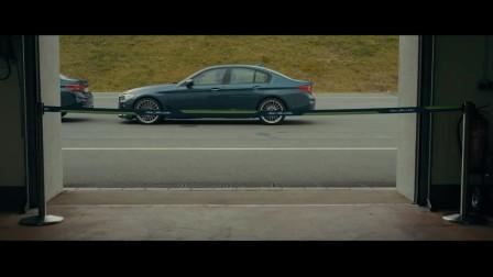 2017 ALPINA驾驶日