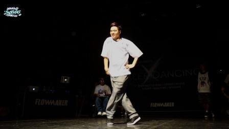 HOZIN -裁判 Popping Solo- keep dancing