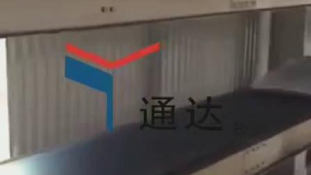 装船机视频3