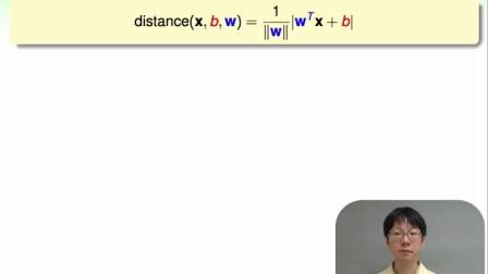 1 - 3 - Standard Large-Margin Problem (19-16)