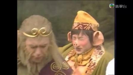 【98版TVB西游记】通臂猿猴复仇记(P2)冰火两重天_影视剪辑_影视_