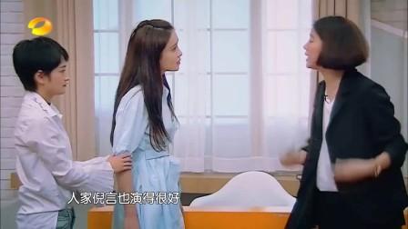 《一年级毕业季》袁咏仪发火吓坏同学,成毅申请换队长!